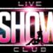 Live Show Club – Marlon Brando