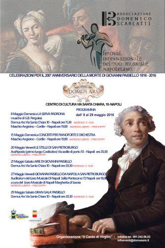 Festival Internazionale Settecento Musicale Napoletano