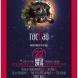 rocKas Independent Festival