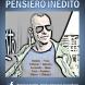 Pensiero Inedito - Biagio Antonacci Cover Band
